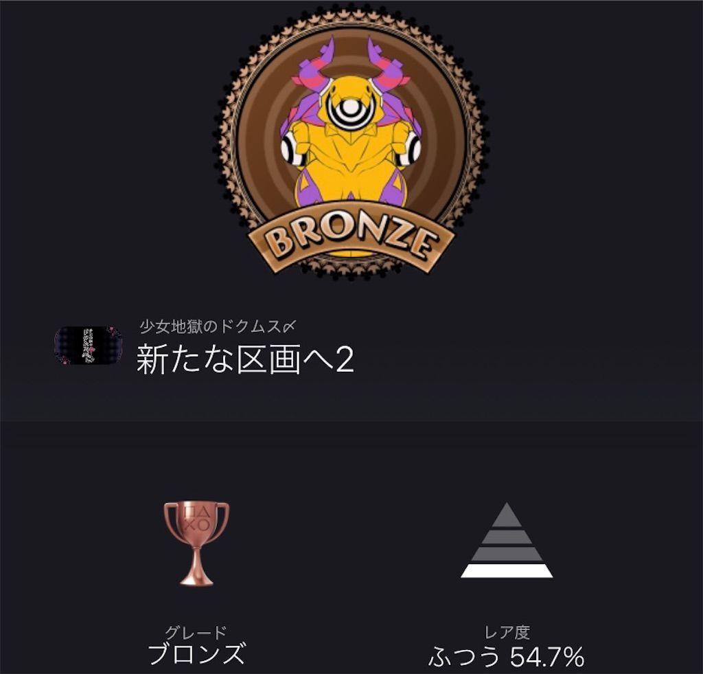f:id:tatsutatsu2150:20210821142028j:plain