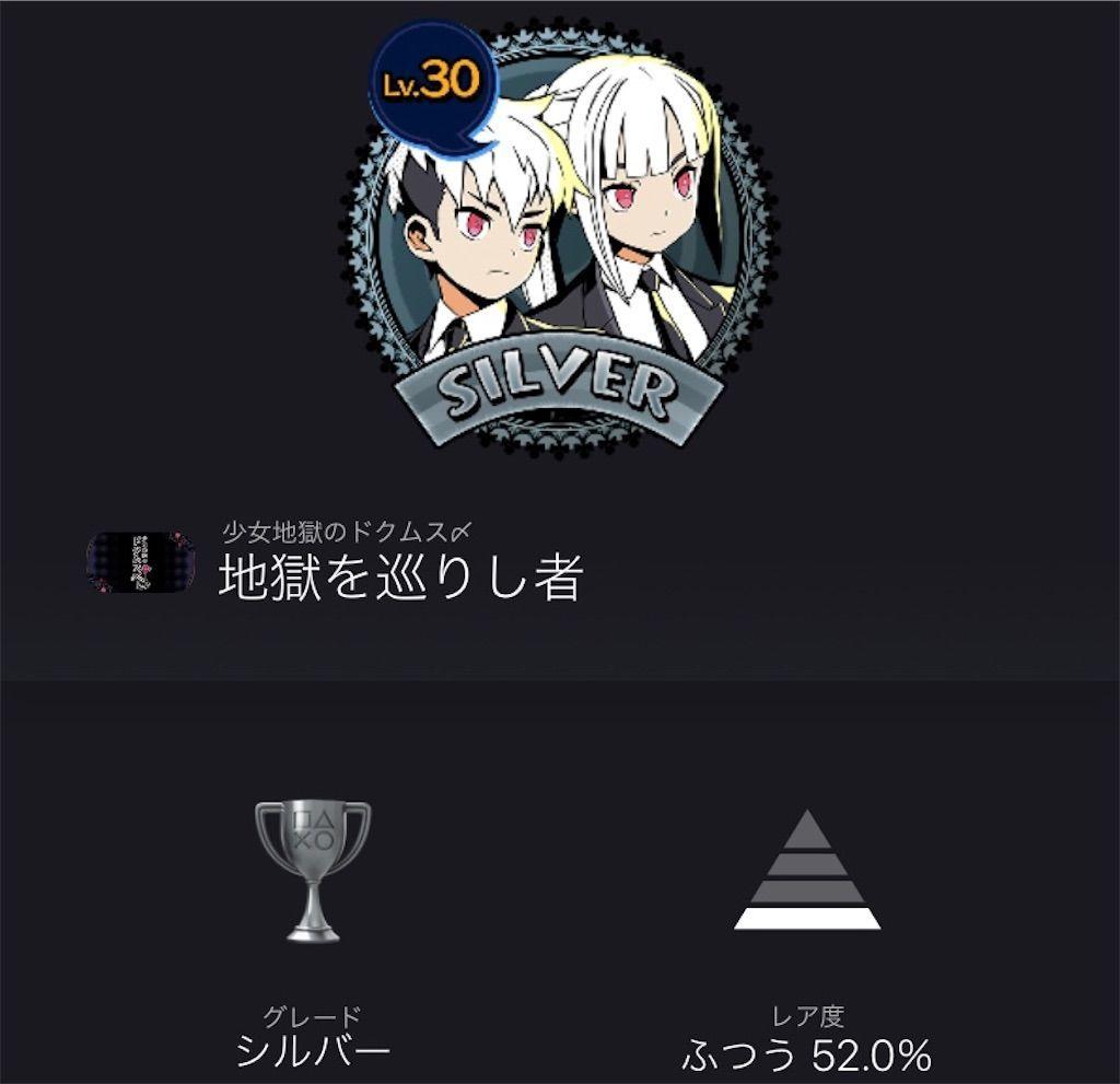 f:id:tatsutatsu2150:20210821151922j:plain