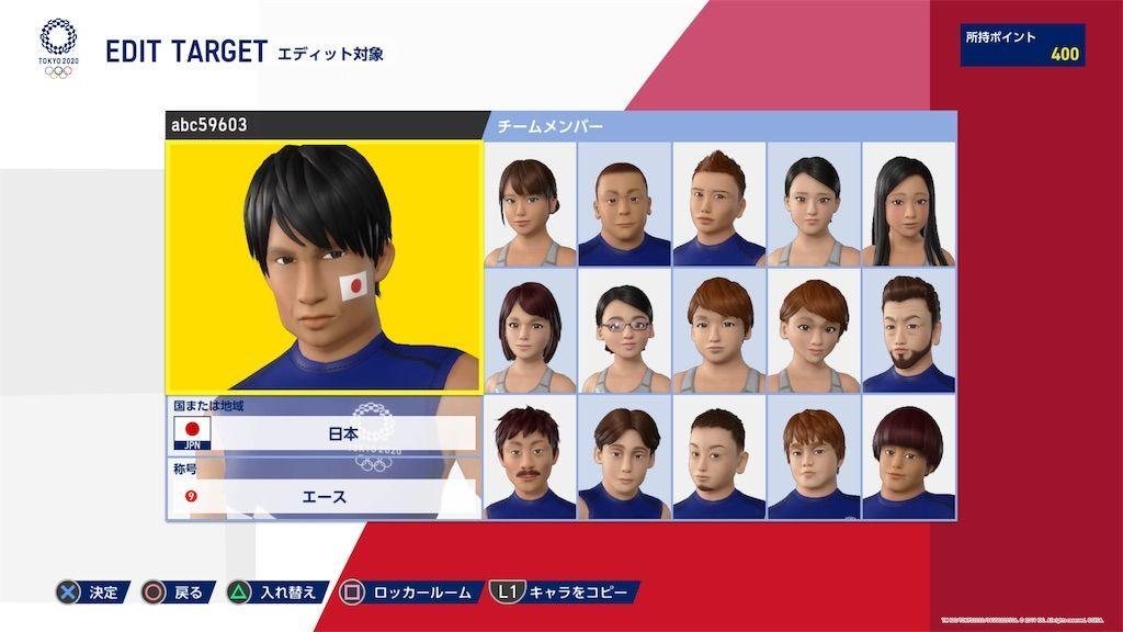 f:id:tatsutatsu2150:20210823031126j:plain