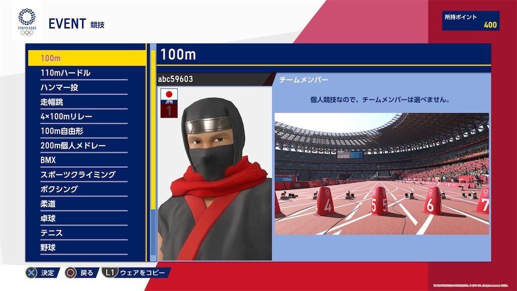 f:id:tatsutatsu2150:20210823031414j:plain
