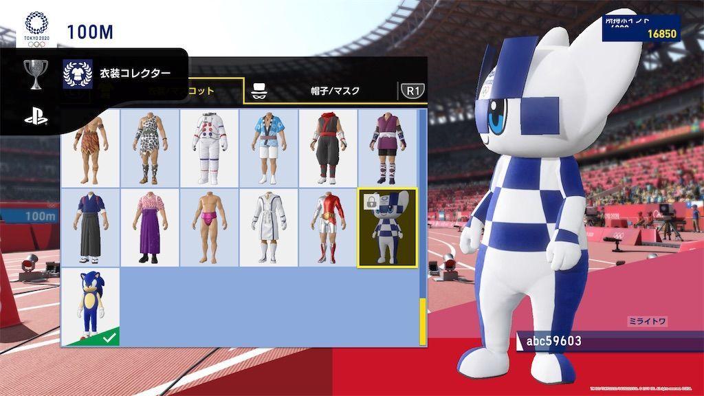 f:id:tatsutatsu2150:20210823032033j:plain