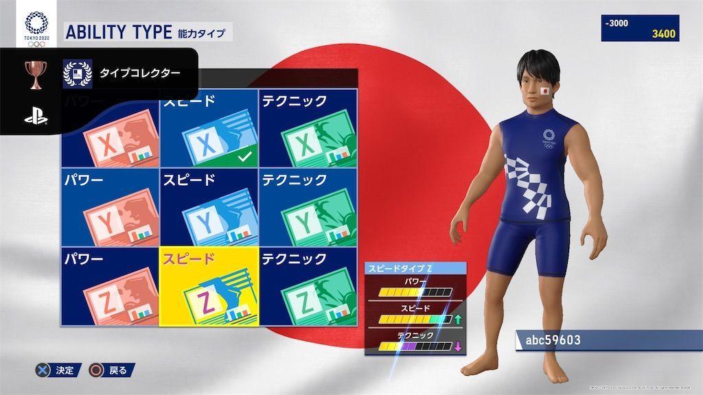 f:id:tatsutatsu2150:20210823032418j:plain