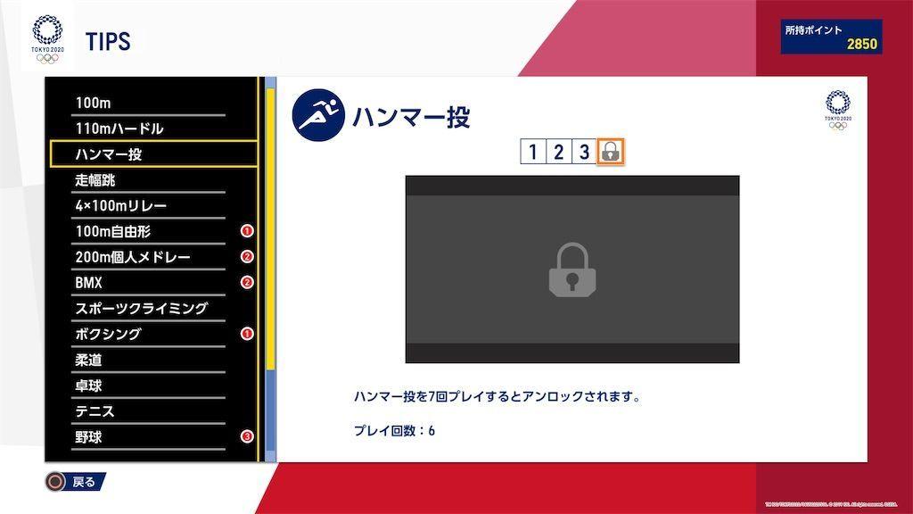 f:id:tatsutatsu2150:20210823032719j:plain