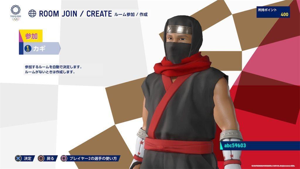 f:id:tatsutatsu2150:20210823033813j:plain