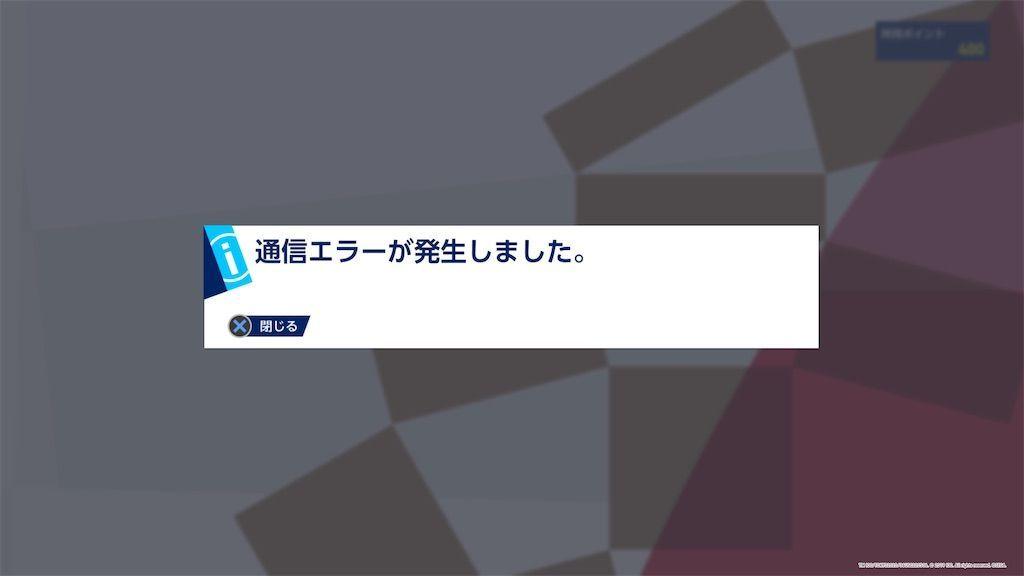 f:id:tatsutatsu2150:20210823033817j:plain