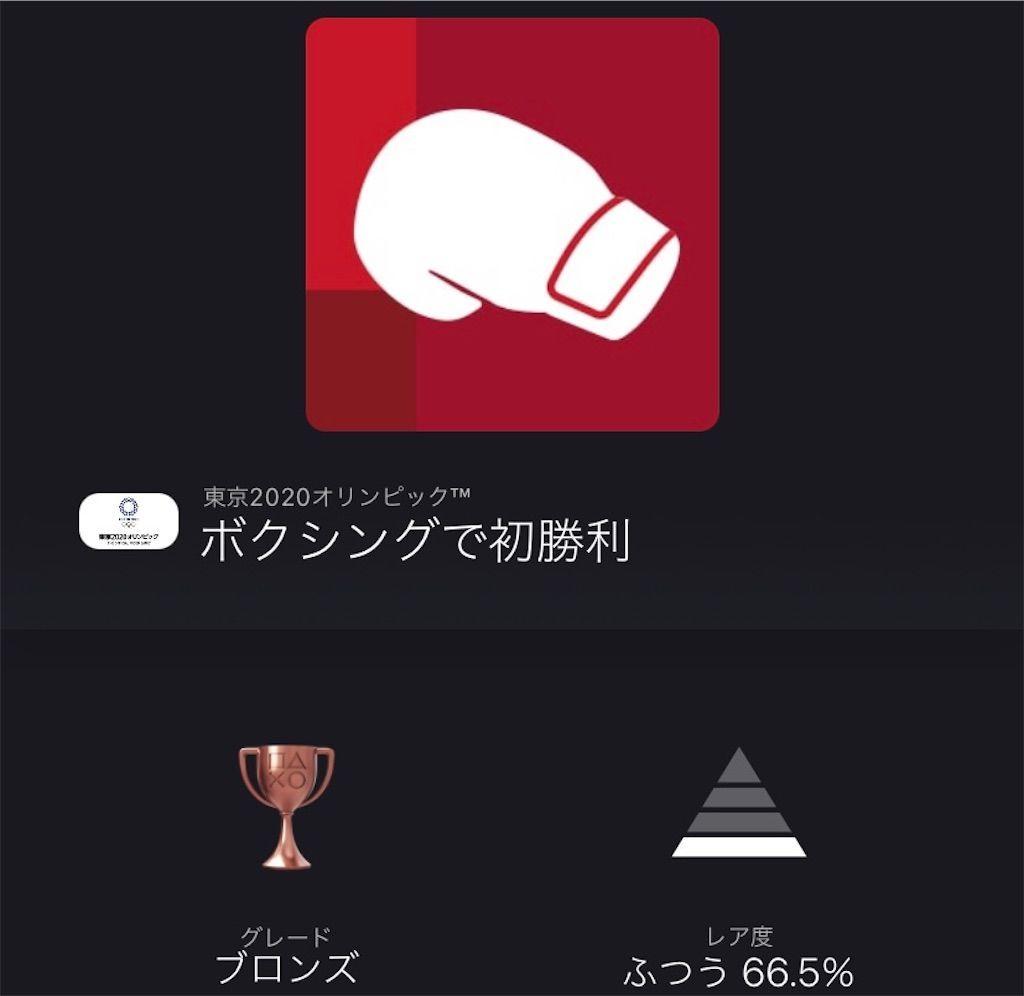 f:id:tatsutatsu2150:20210823035040j:plain