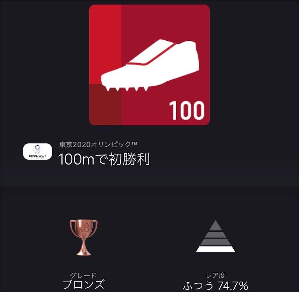 f:id:tatsutatsu2150:20210823035209j:plain
