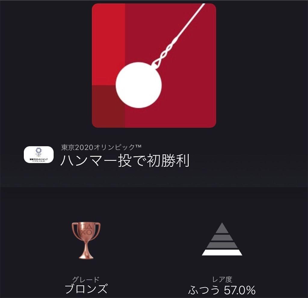f:id:tatsutatsu2150:20210823035311j:plain