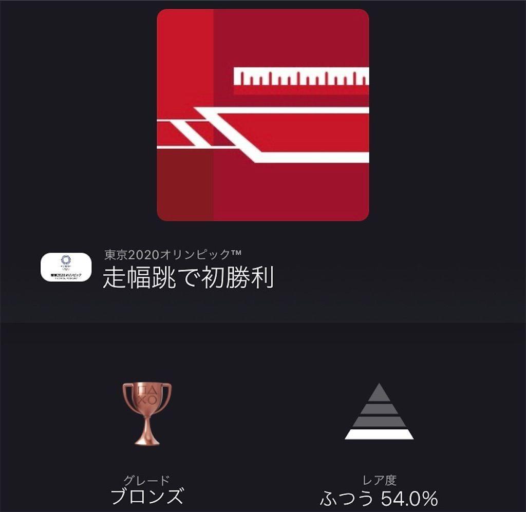 f:id:tatsutatsu2150:20210823035320j:plain