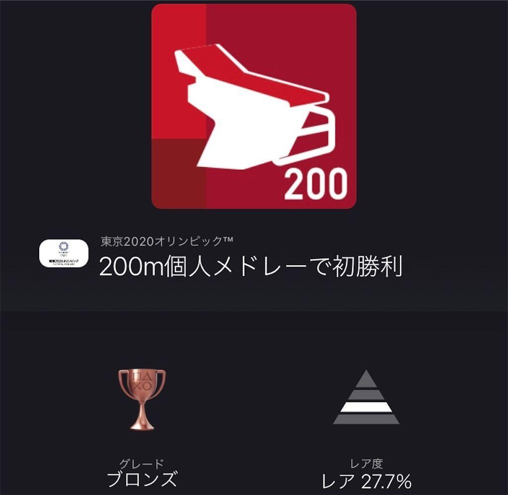 f:id:tatsutatsu2150:20210823035327j:plain