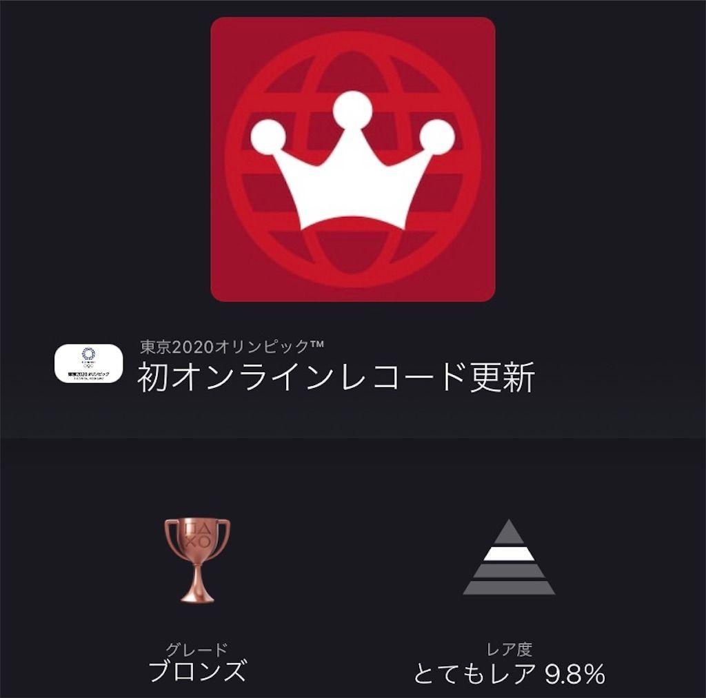 f:id:tatsutatsu2150:20210823035536j:plain