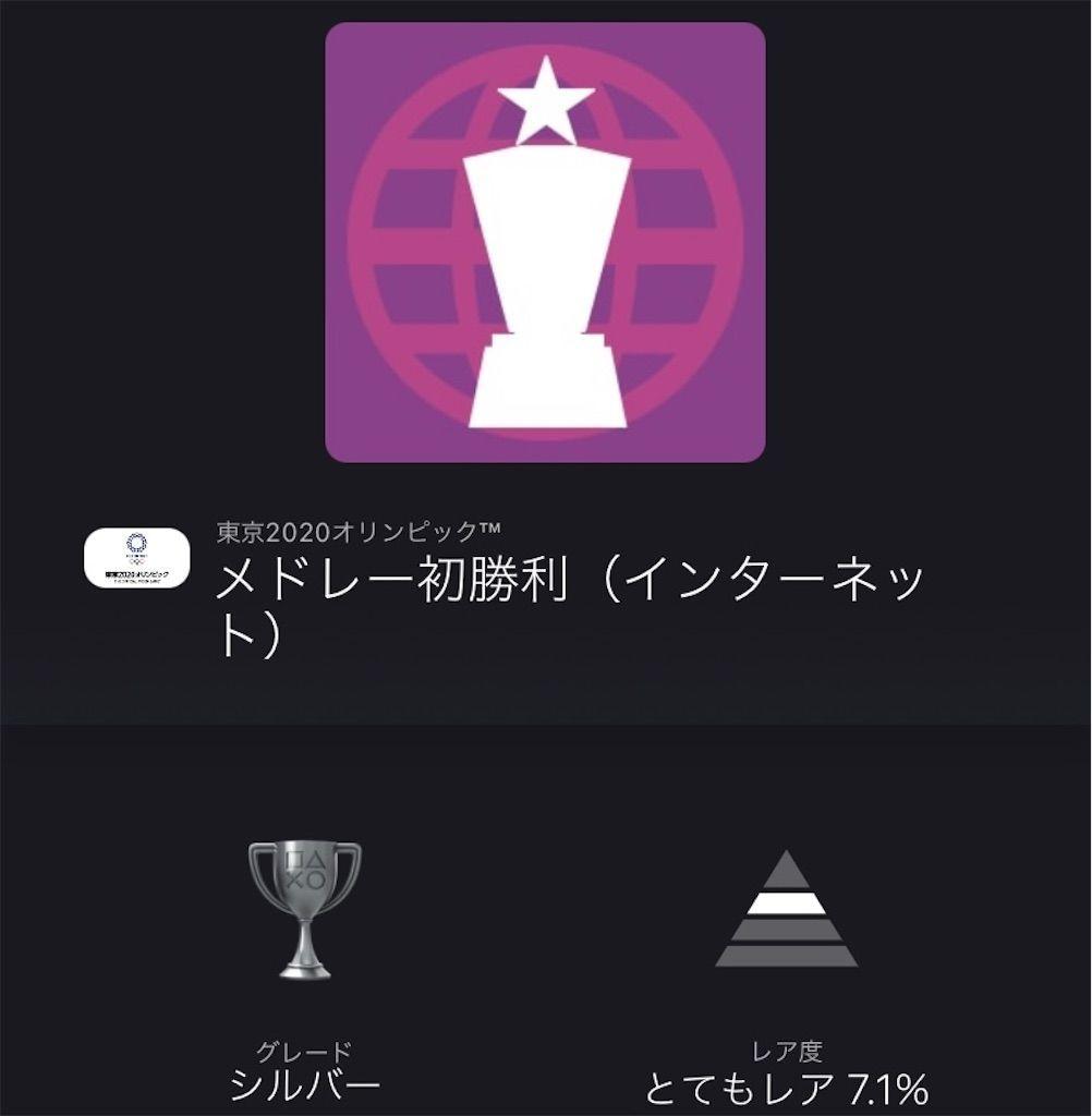 f:id:tatsutatsu2150:20210823035559j:plain