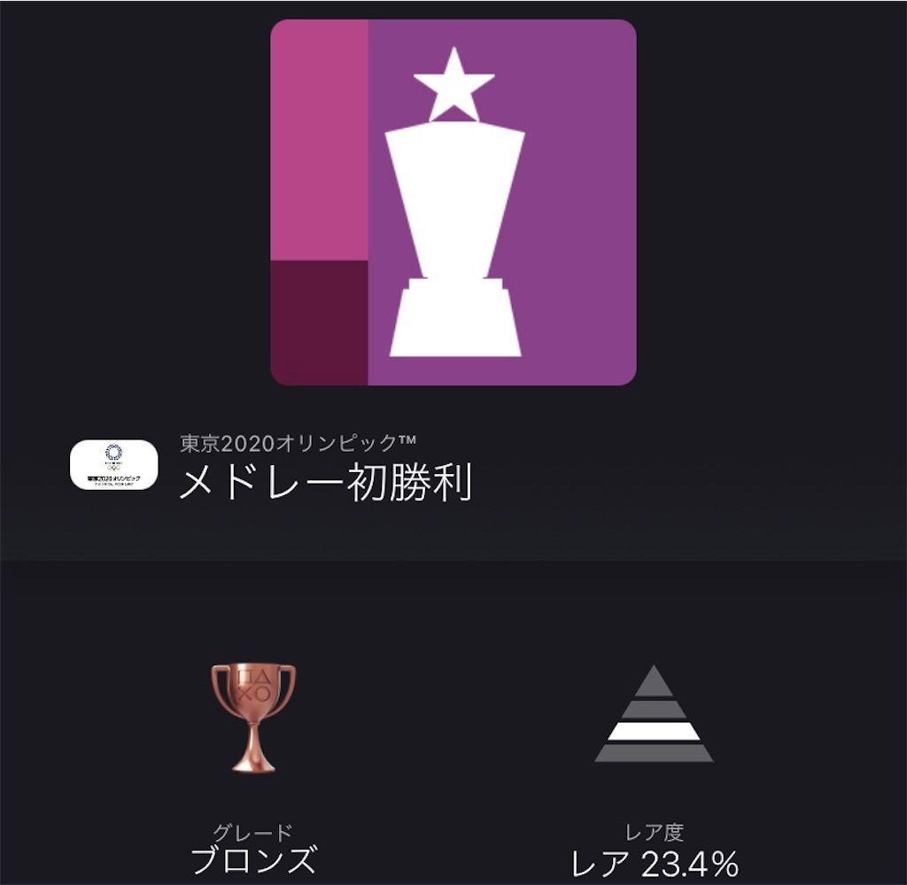 f:id:tatsutatsu2150:20210823035817j:plain