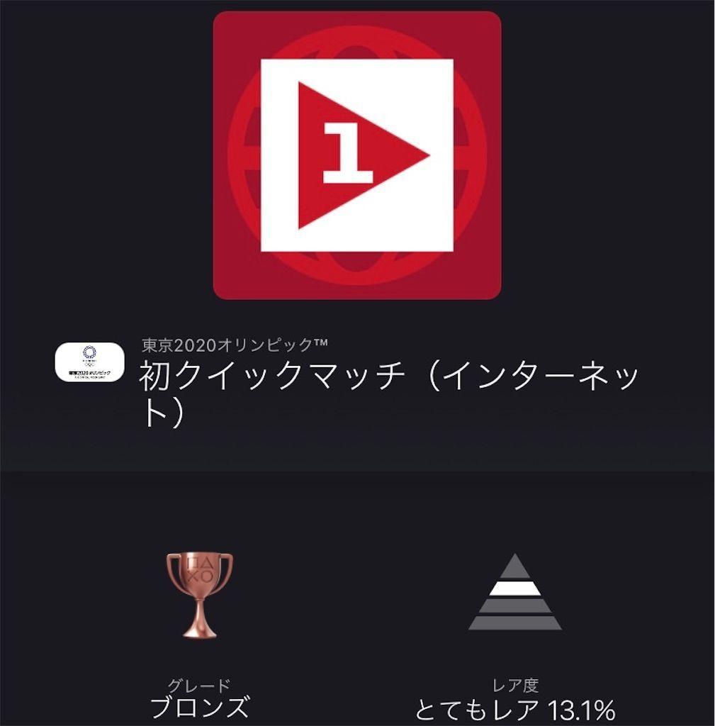f:id:tatsutatsu2150:20210823035830j:plain