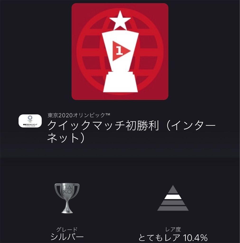 f:id:tatsutatsu2150:20210823035836j:plain