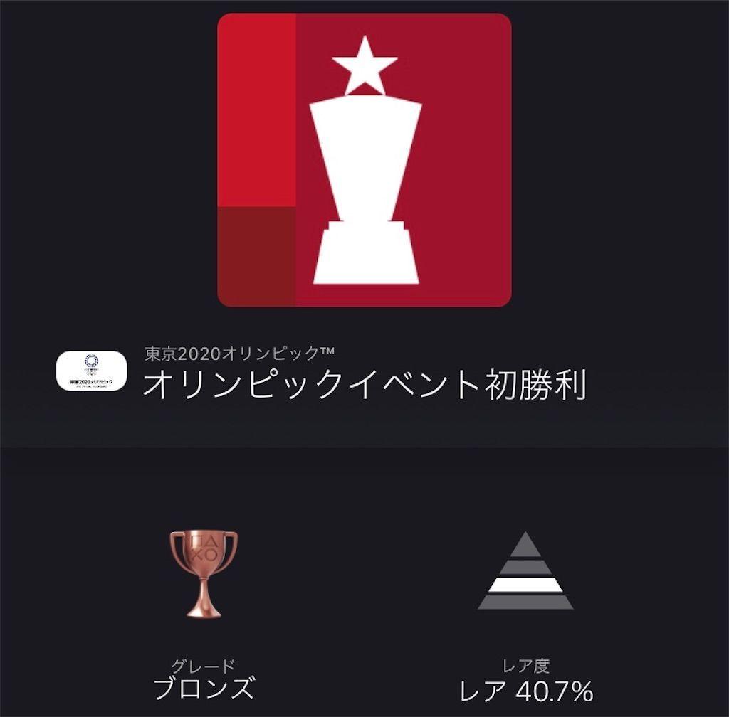 f:id:tatsutatsu2150:20210823040051j:plain