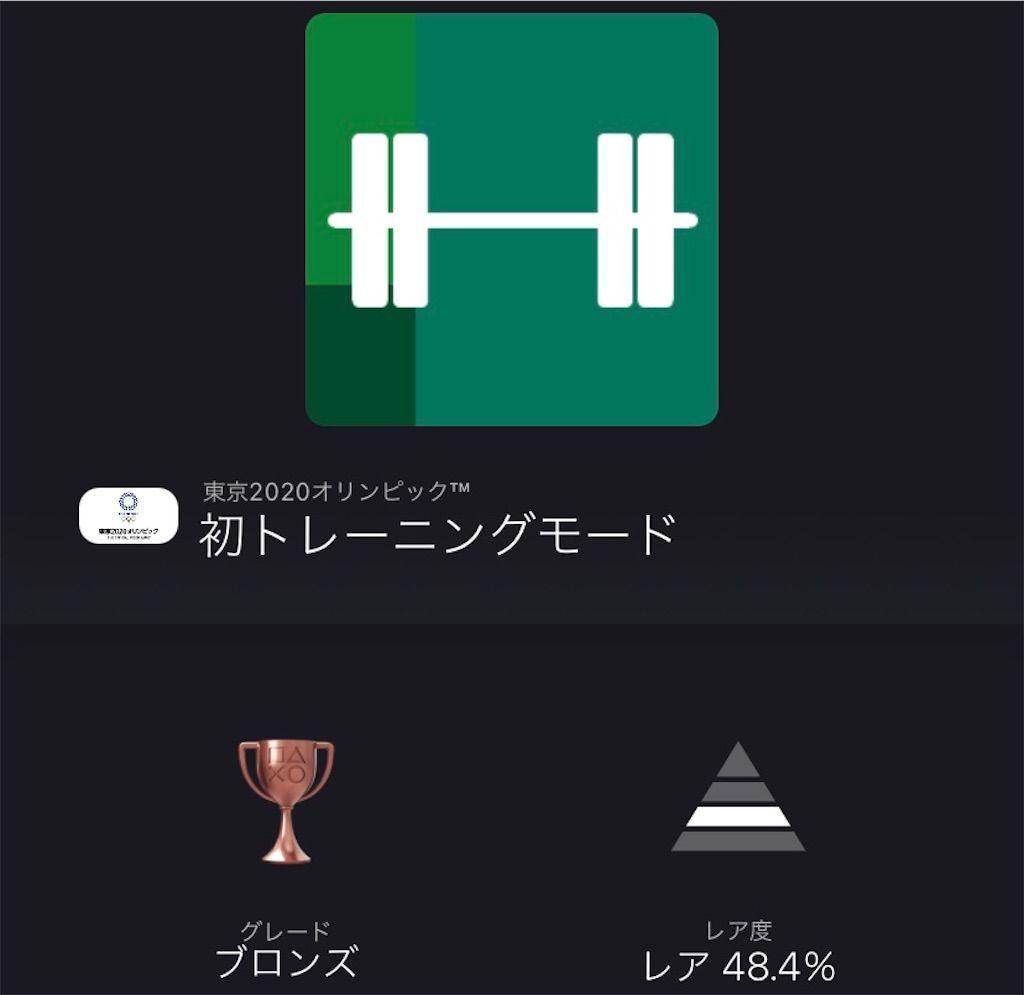 f:id:tatsutatsu2150:20210823040103j:plain