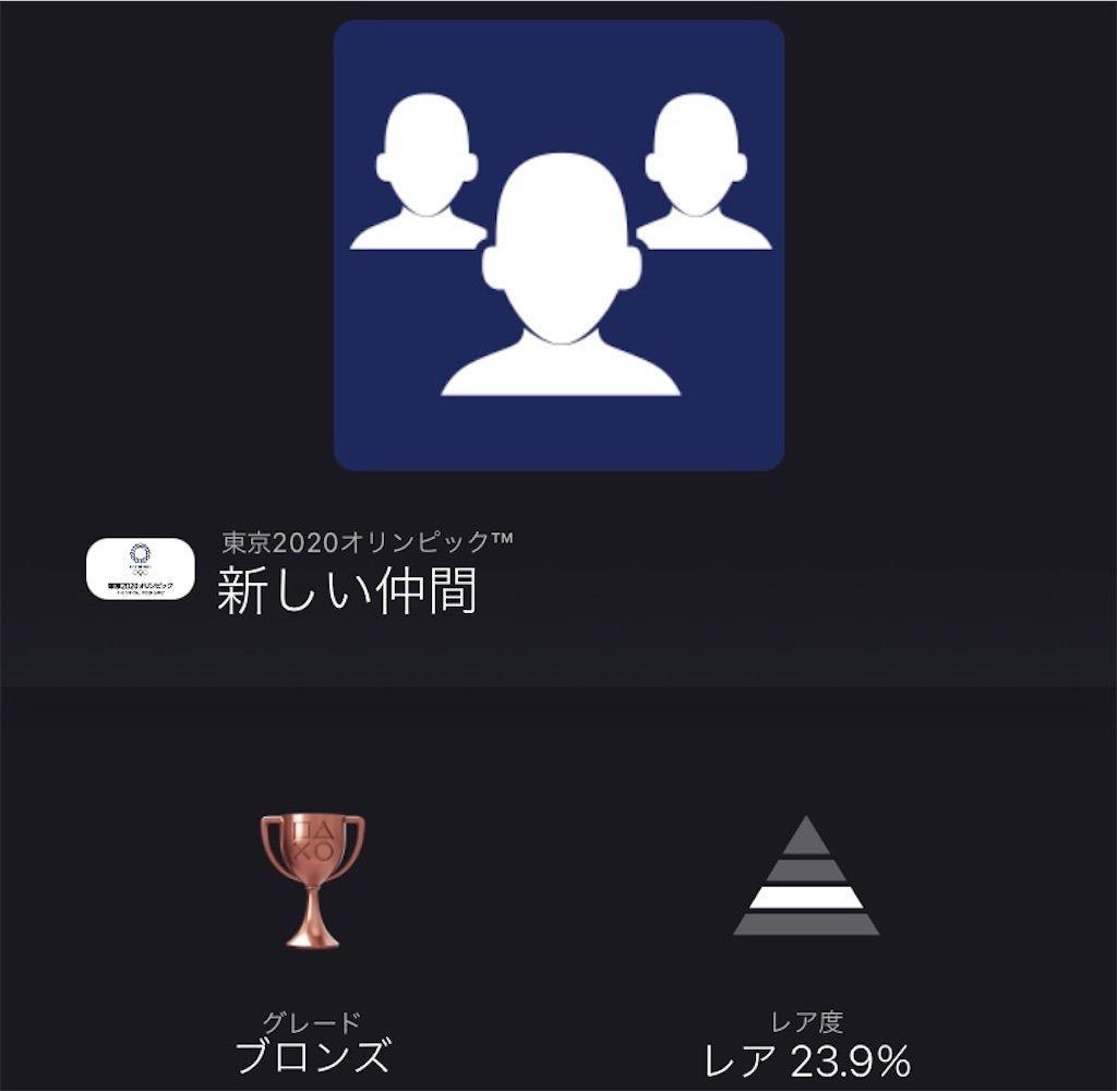 f:id:tatsutatsu2150:20210823040122j:plain