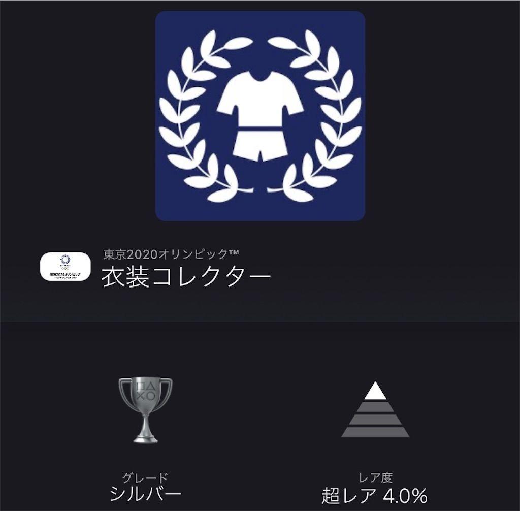 f:id:tatsutatsu2150:20210823040245j:plain