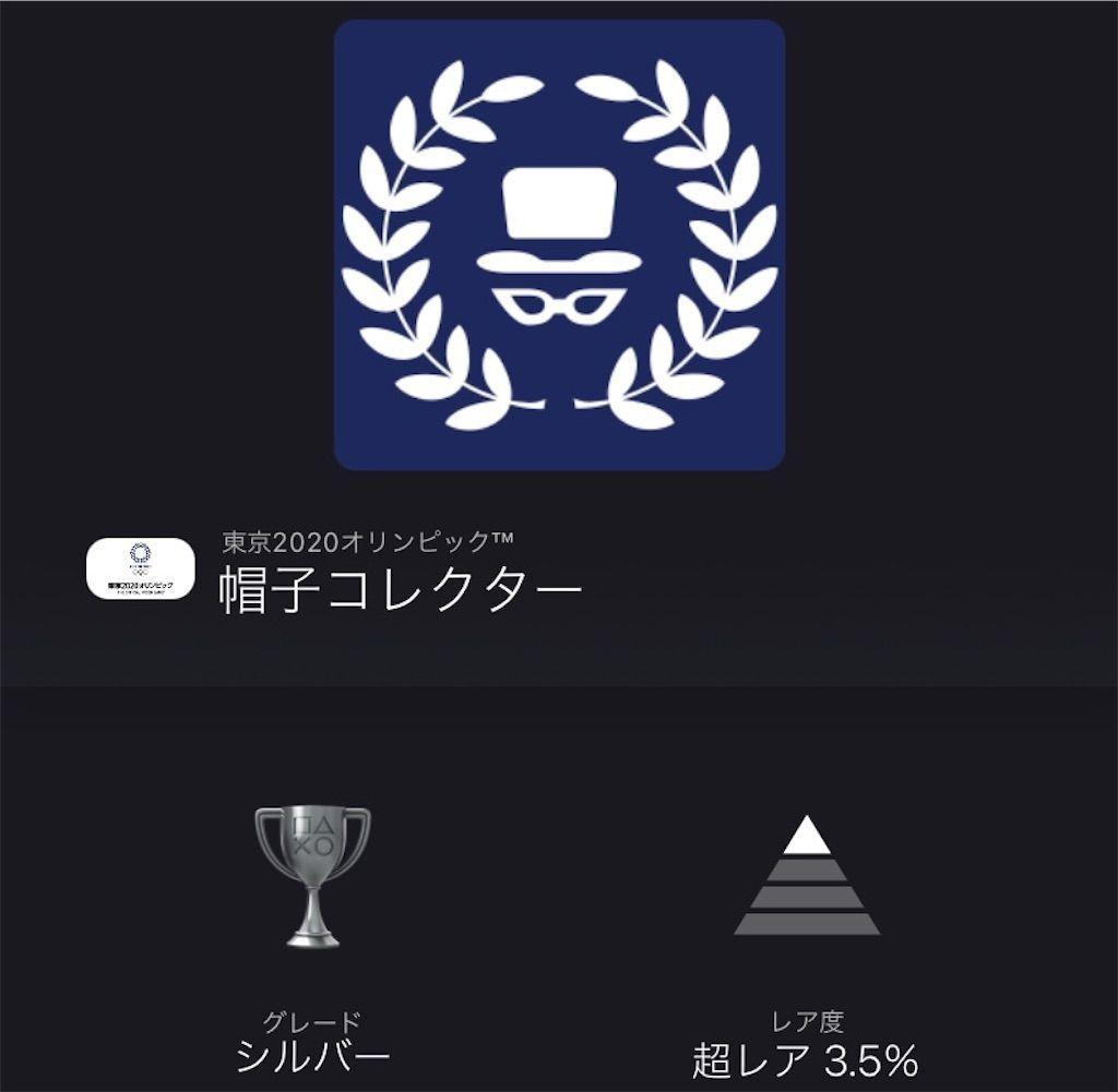 f:id:tatsutatsu2150:20210823040253j:plain
