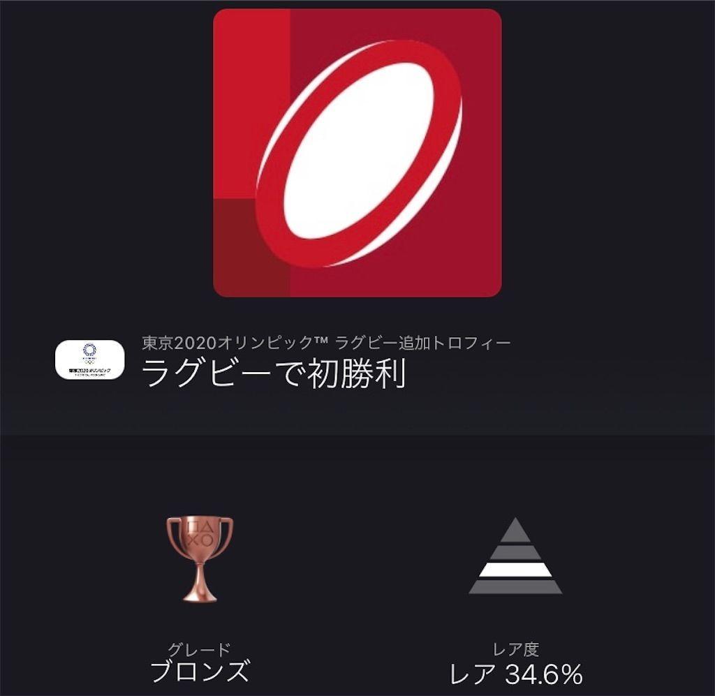 f:id:tatsutatsu2150:20210823040631j:plain
