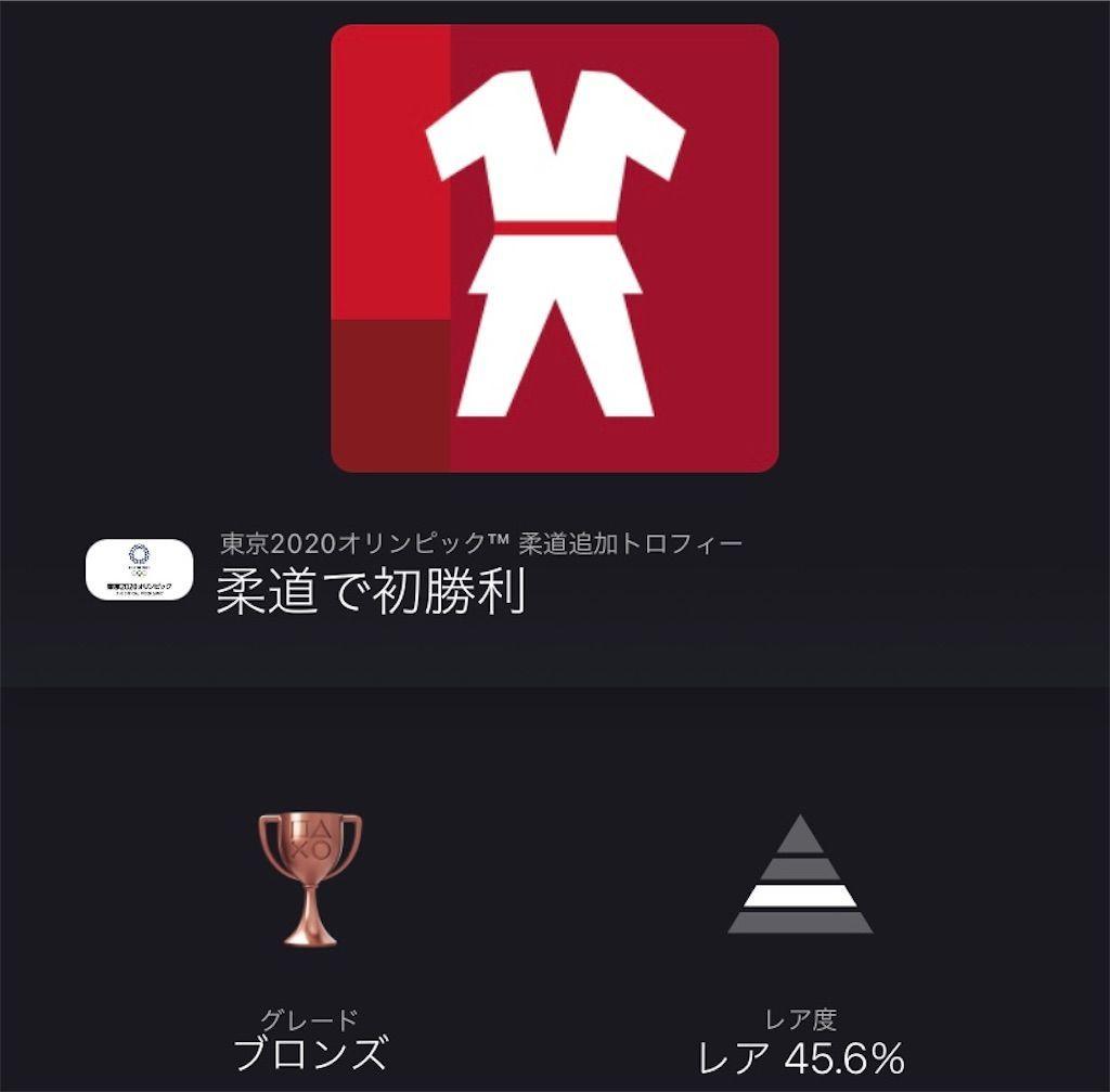 f:id:tatsutatsu2150:20210823040812j:plain