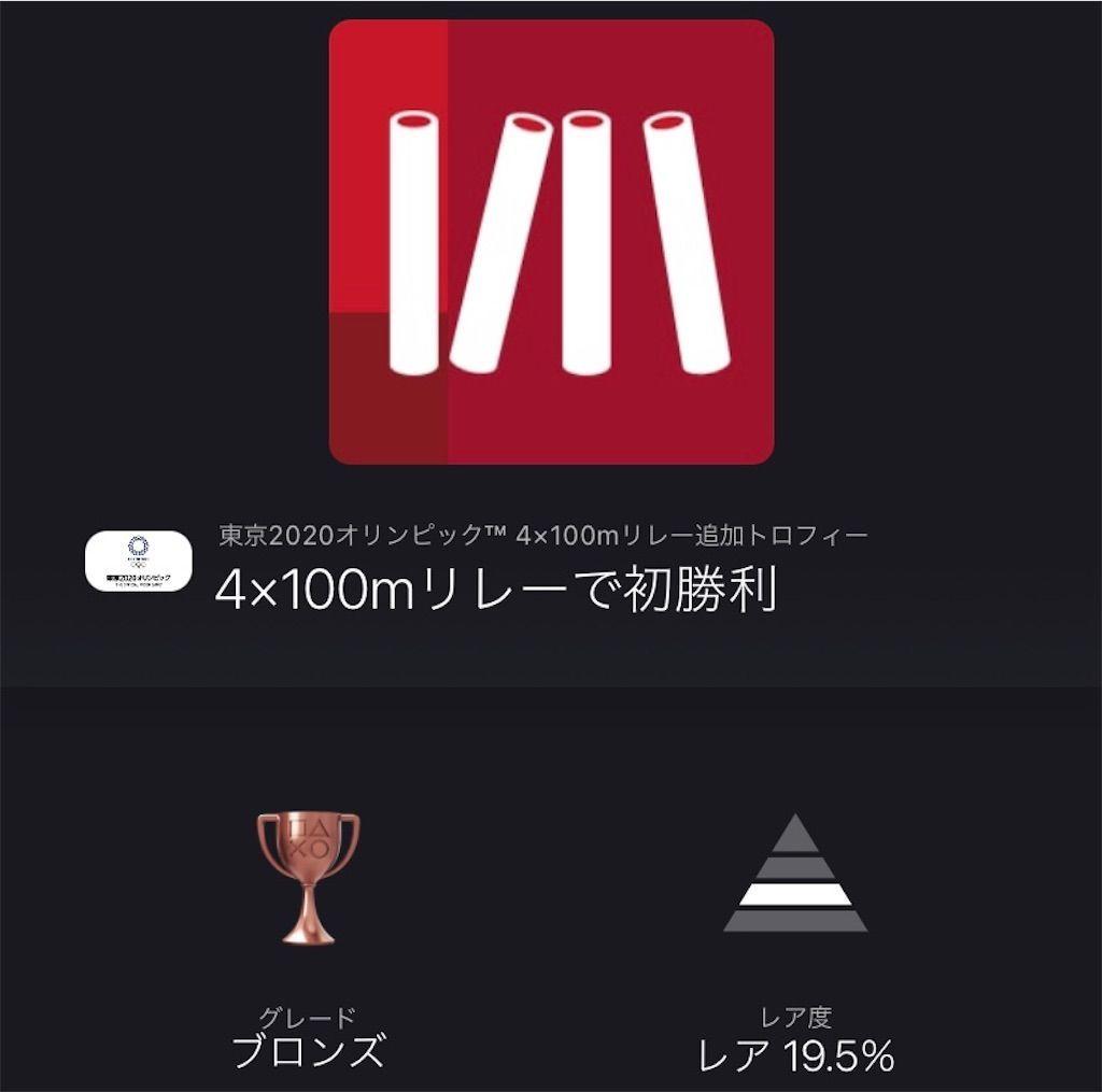 f:id:tatsutatsu2150:20210823041056j:plain