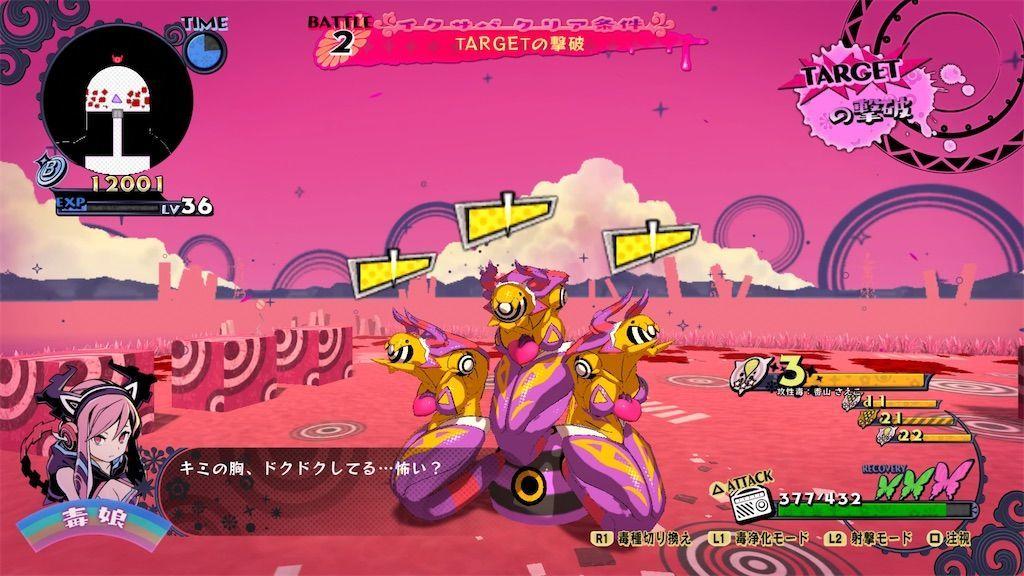 f:id:tatsutatsu2150:20210825214637j:plain