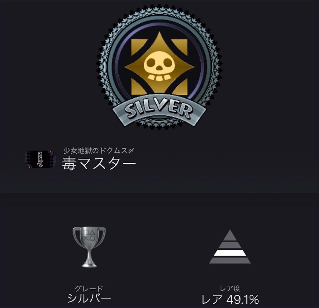 f:id:tatsutatsu2150:20210825222154j:plain