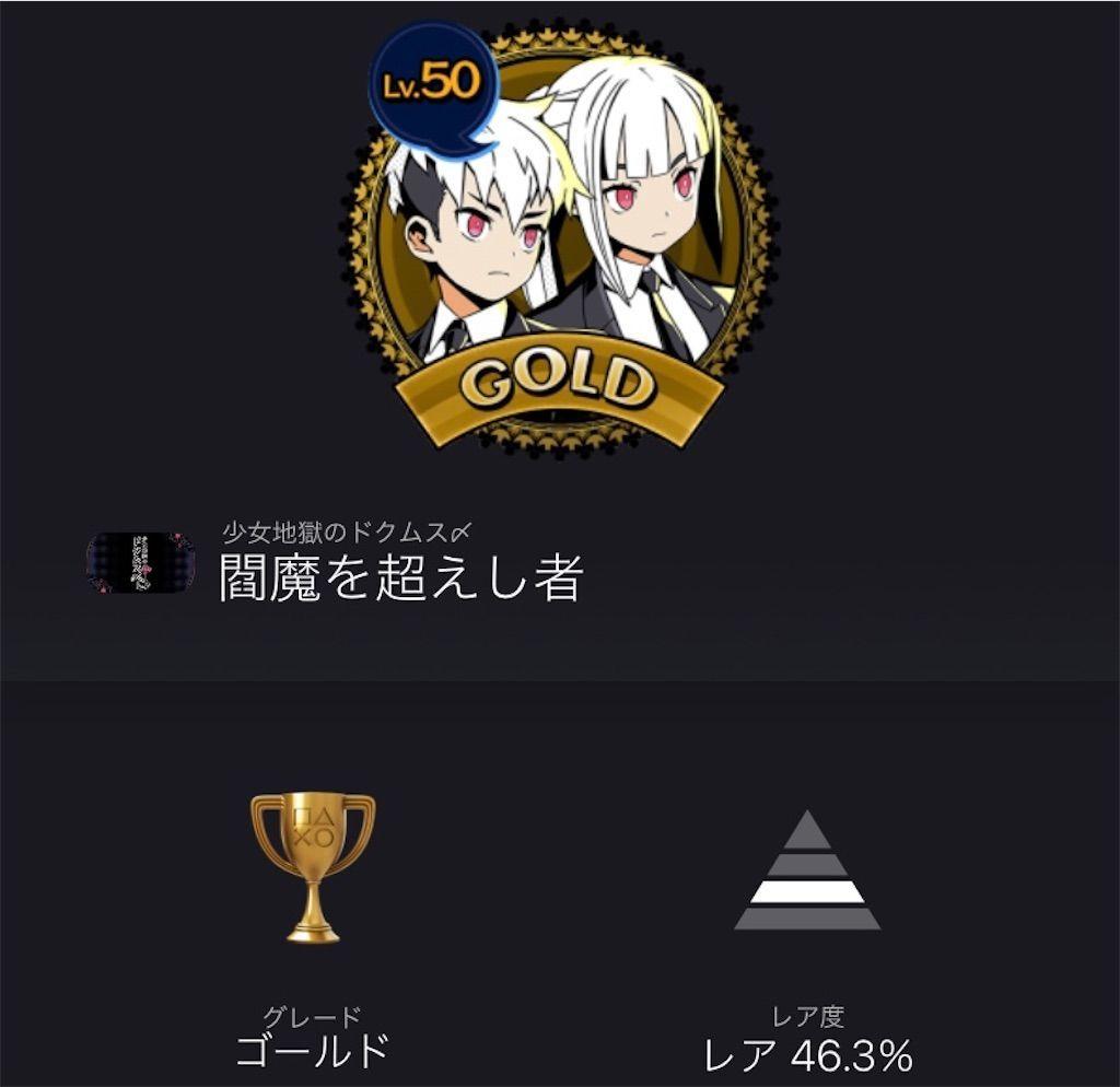 f:id:tatsutatsu2150:20210826000819j:plain