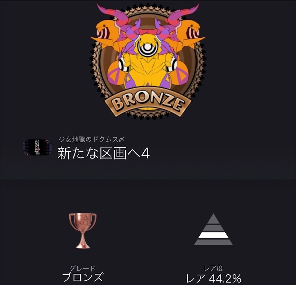 f:id:tatsutatsu2150:20210826003540j:plain