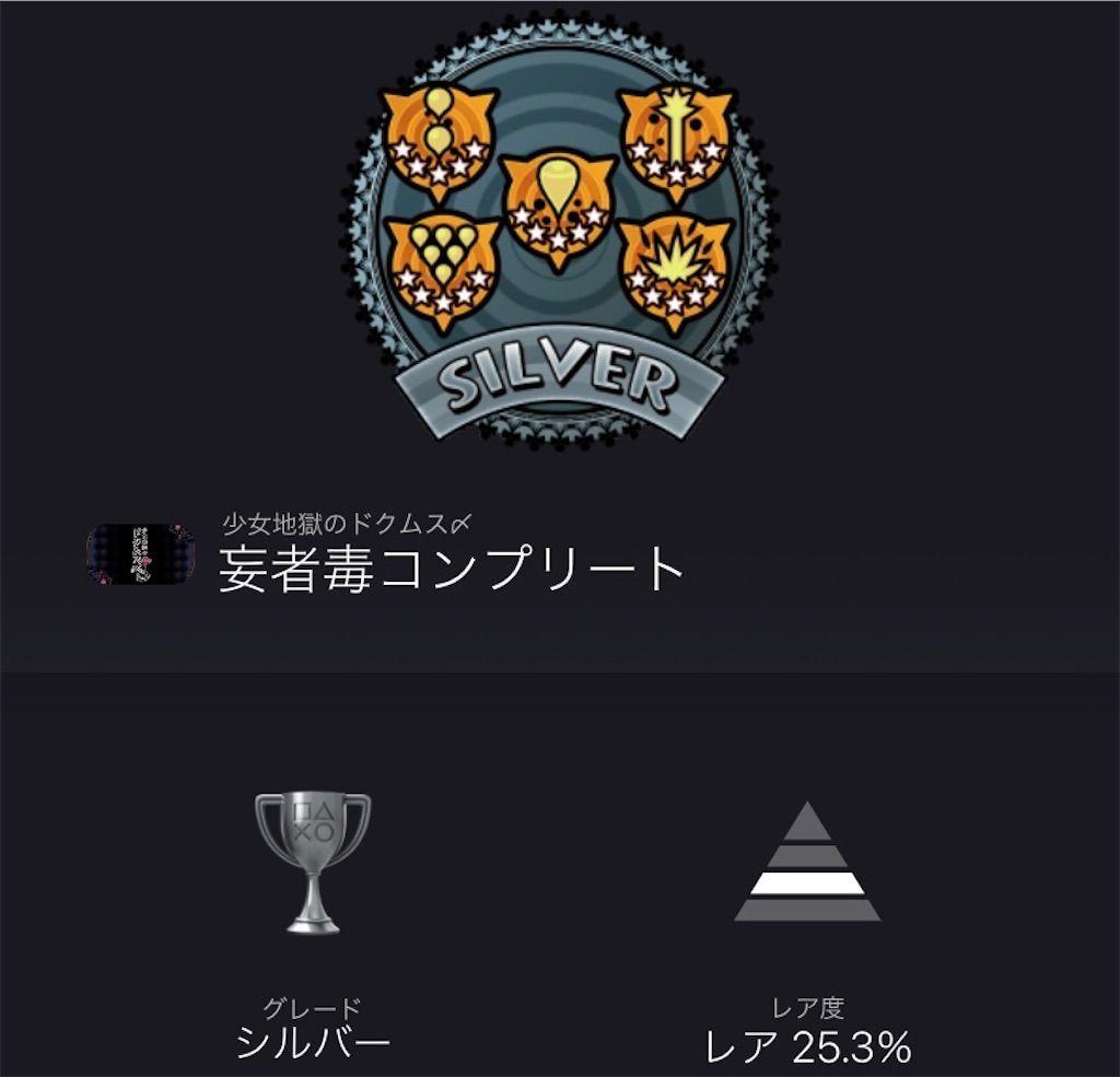 f:id:tatsutatsu2150:20210826011853j:plain
