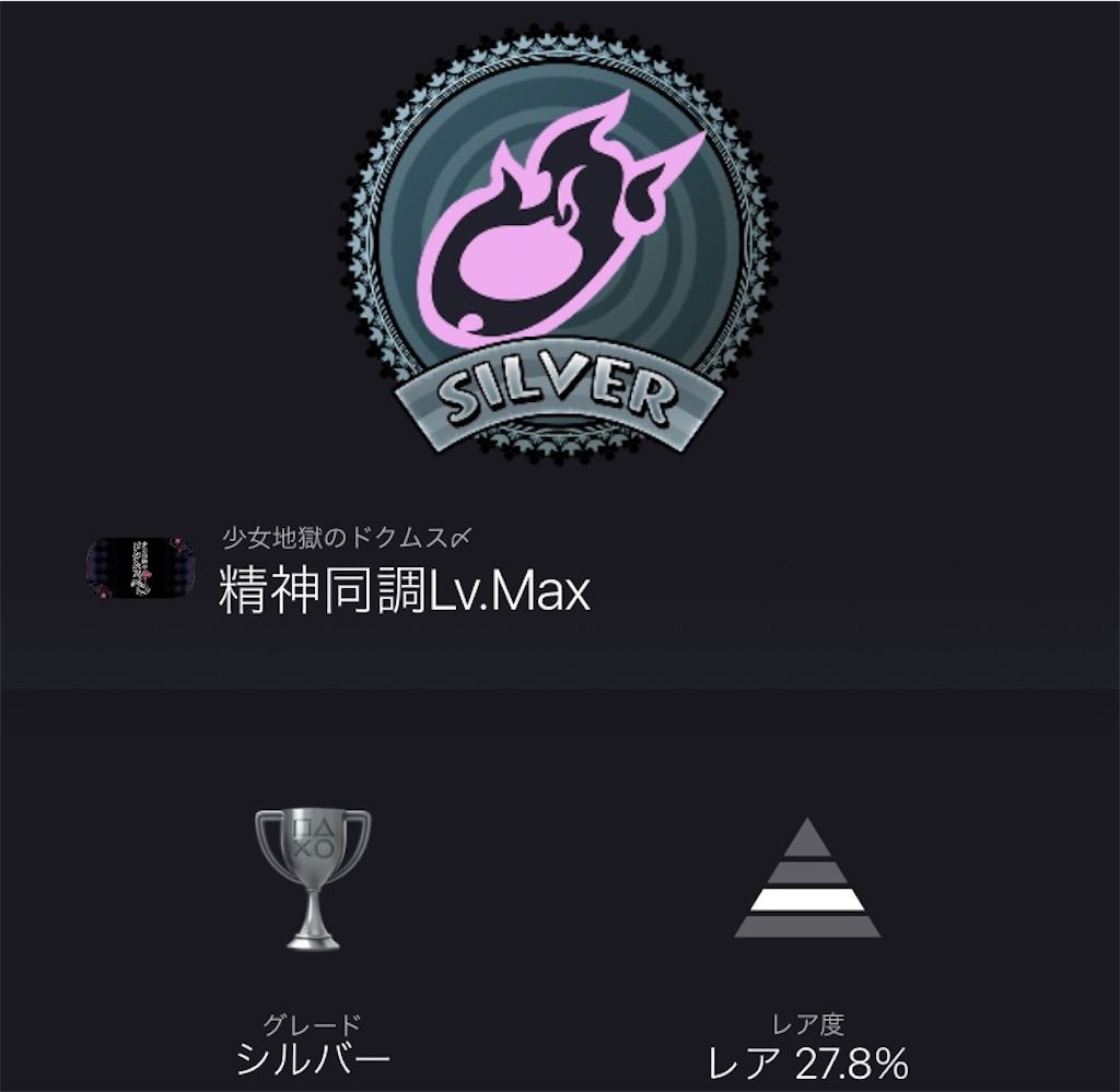 f:id:tatsutatsu2150:20210826025318j:plain