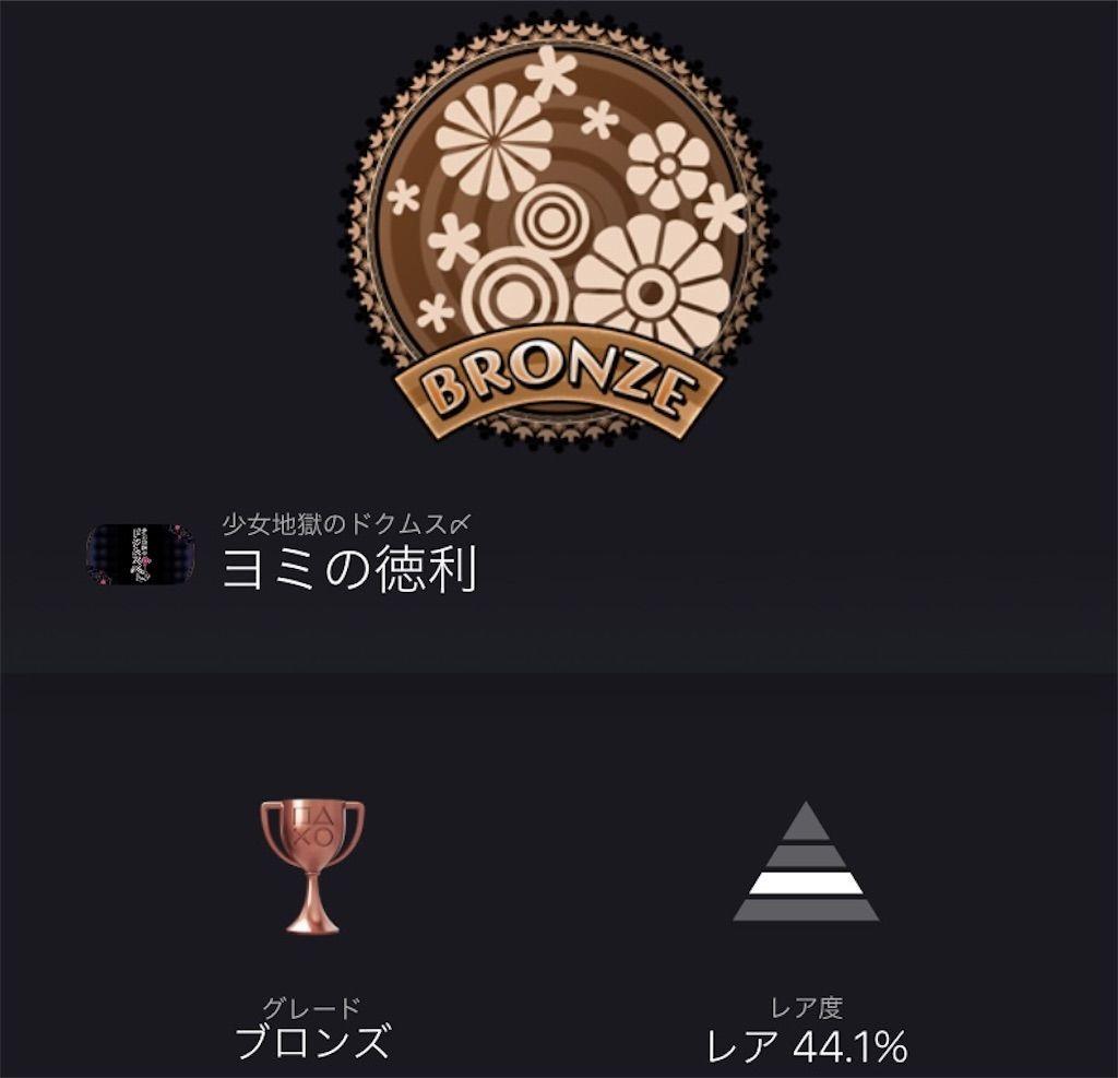 f:id:tatsutatsu2150:20210826041551j:plain