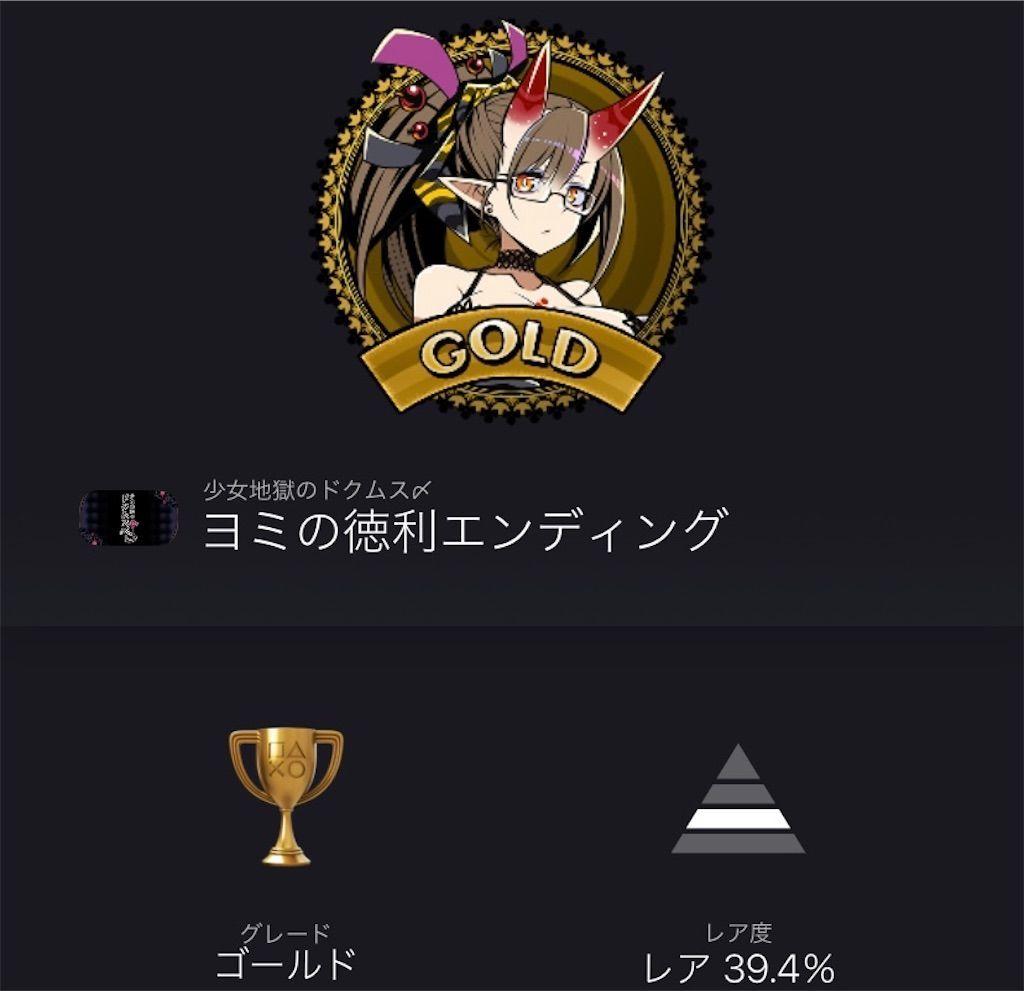 f:id:tatsutatsu2150:20210826044936j:plain