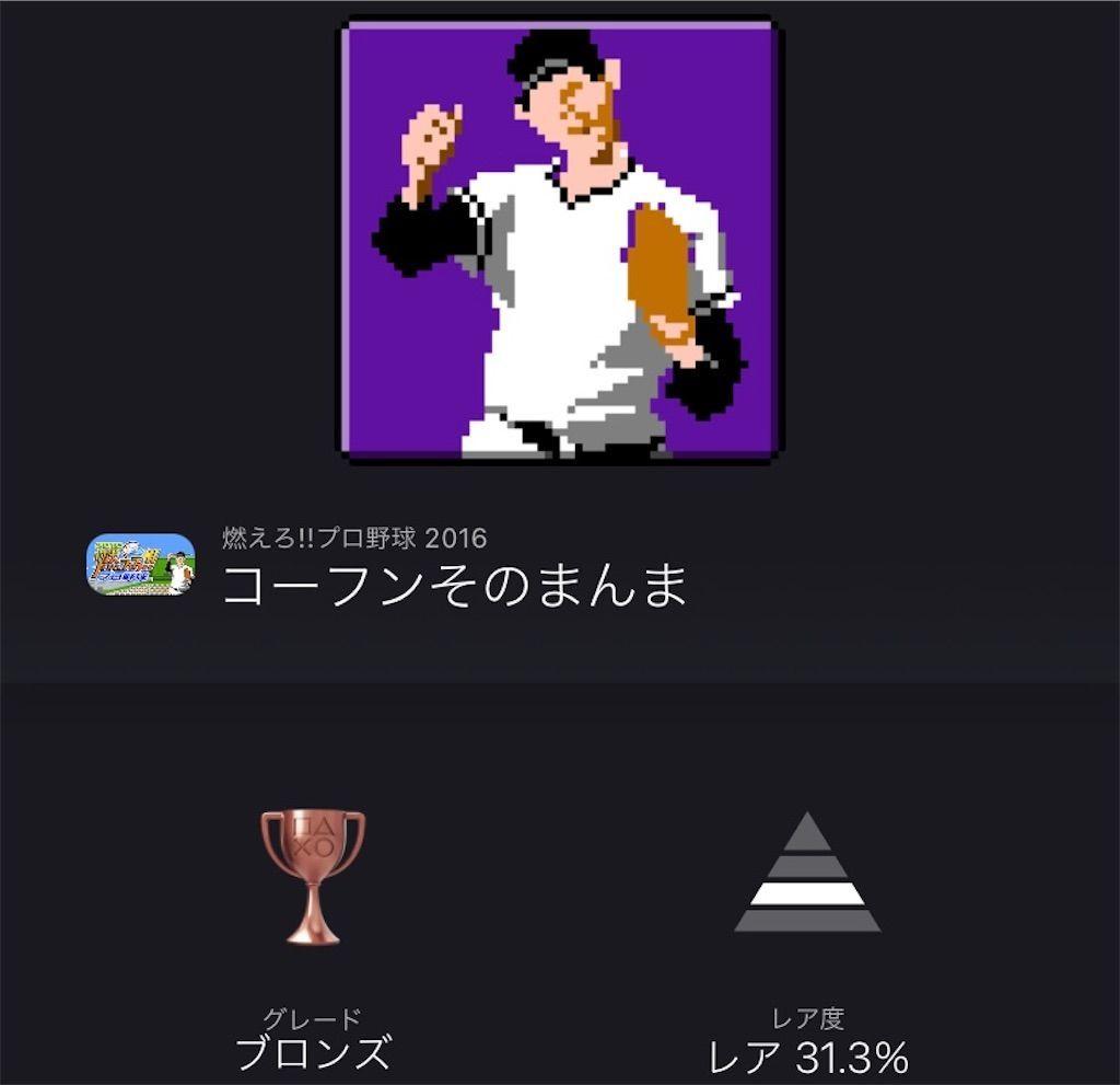 f:id:tatsutatsu2150:20210826182411j:plain