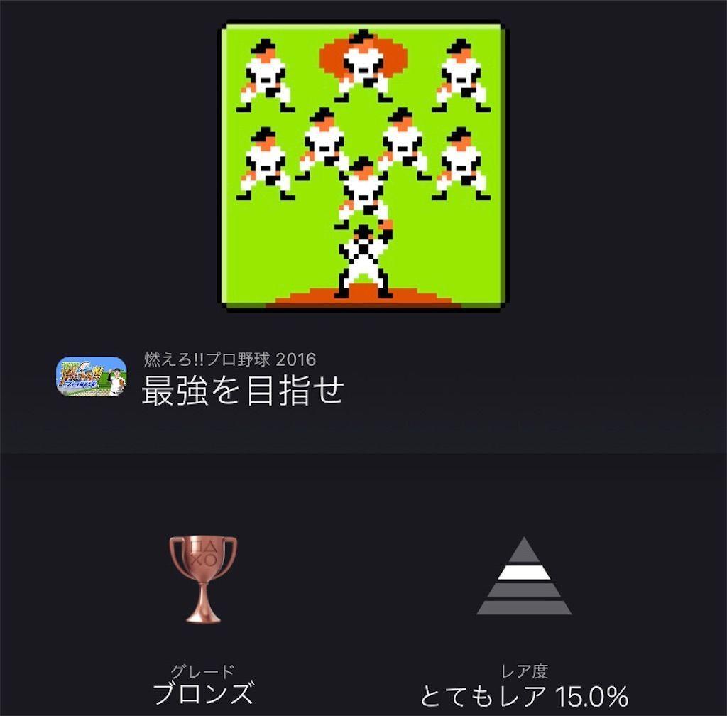 f:id:tatsutatsu2150:20210826182431j:plain