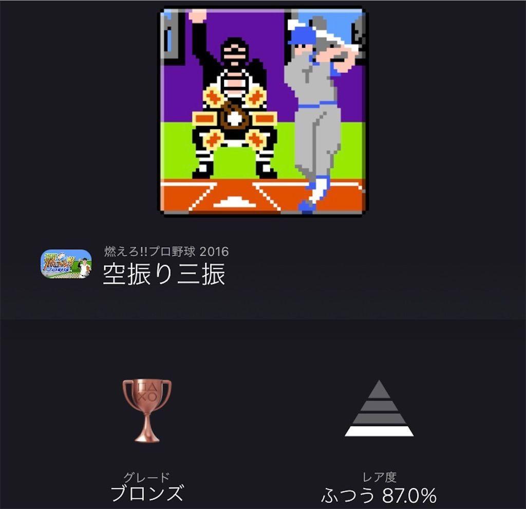 f:id:tatsutatsu2150:20210826182501j:plain