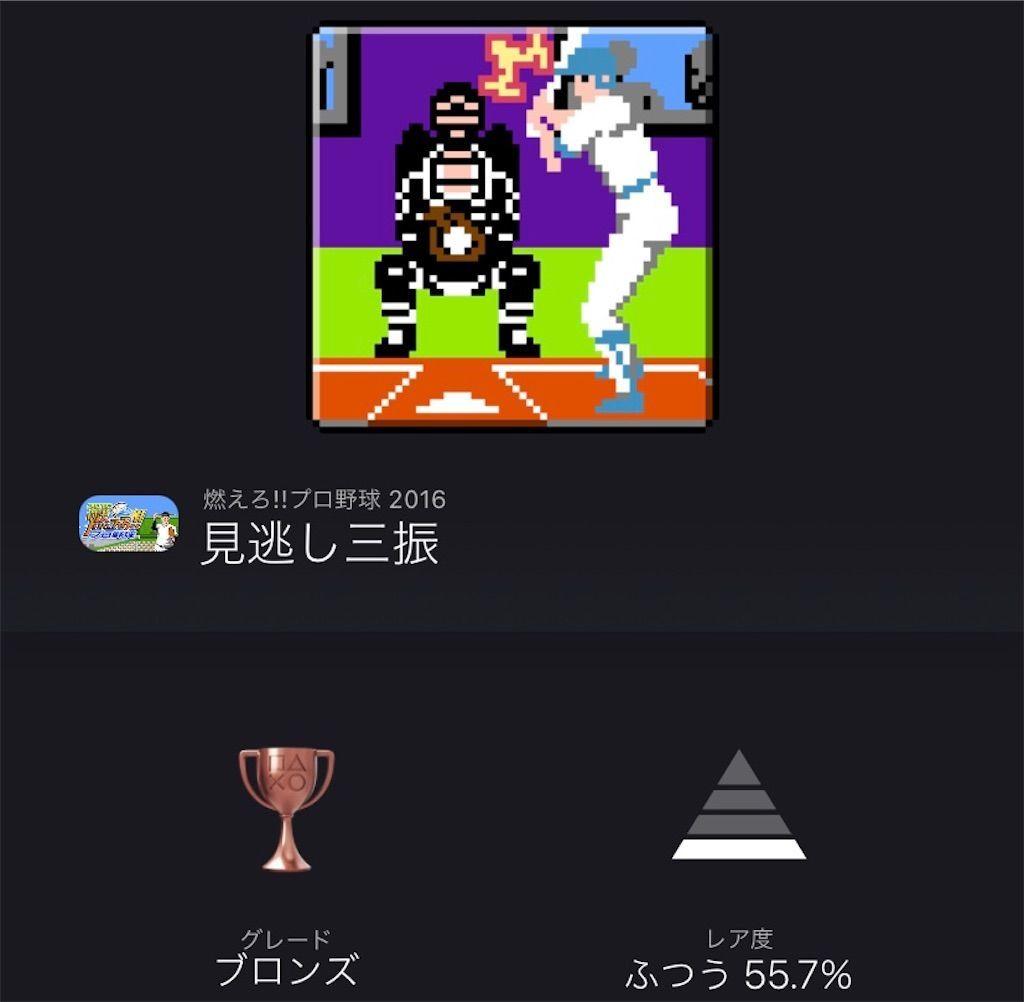 f:id:tatsutatsu2150:20210826182511j:plain