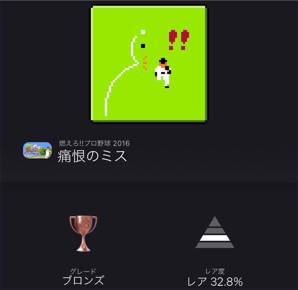 f:id:tatsutatsu2150:20210826182520j:plain