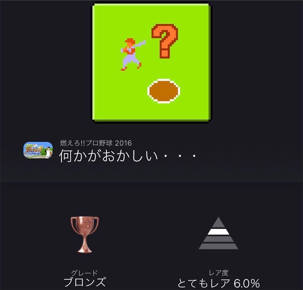f:id:tatsutatsu2150:20210826182559j:plain