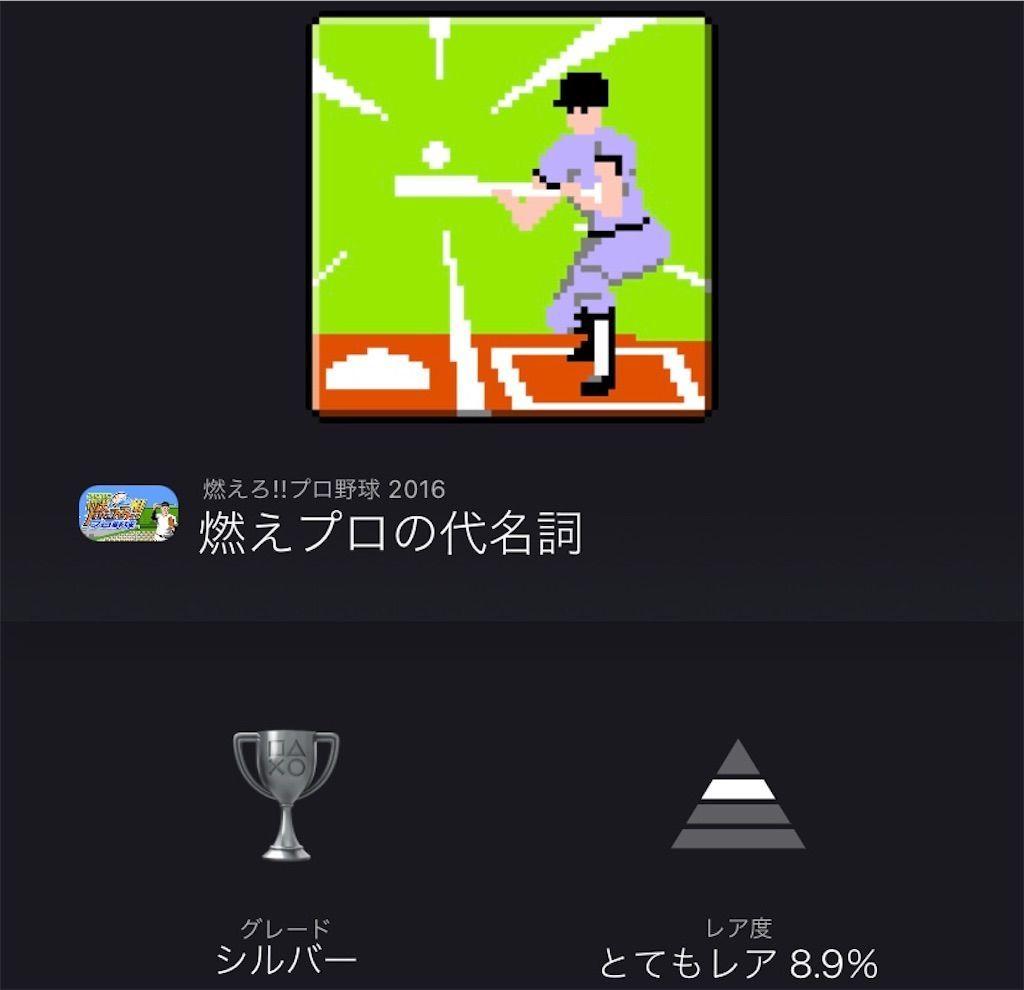 f:id:tatsutatsu2150:20210826182613j:plain