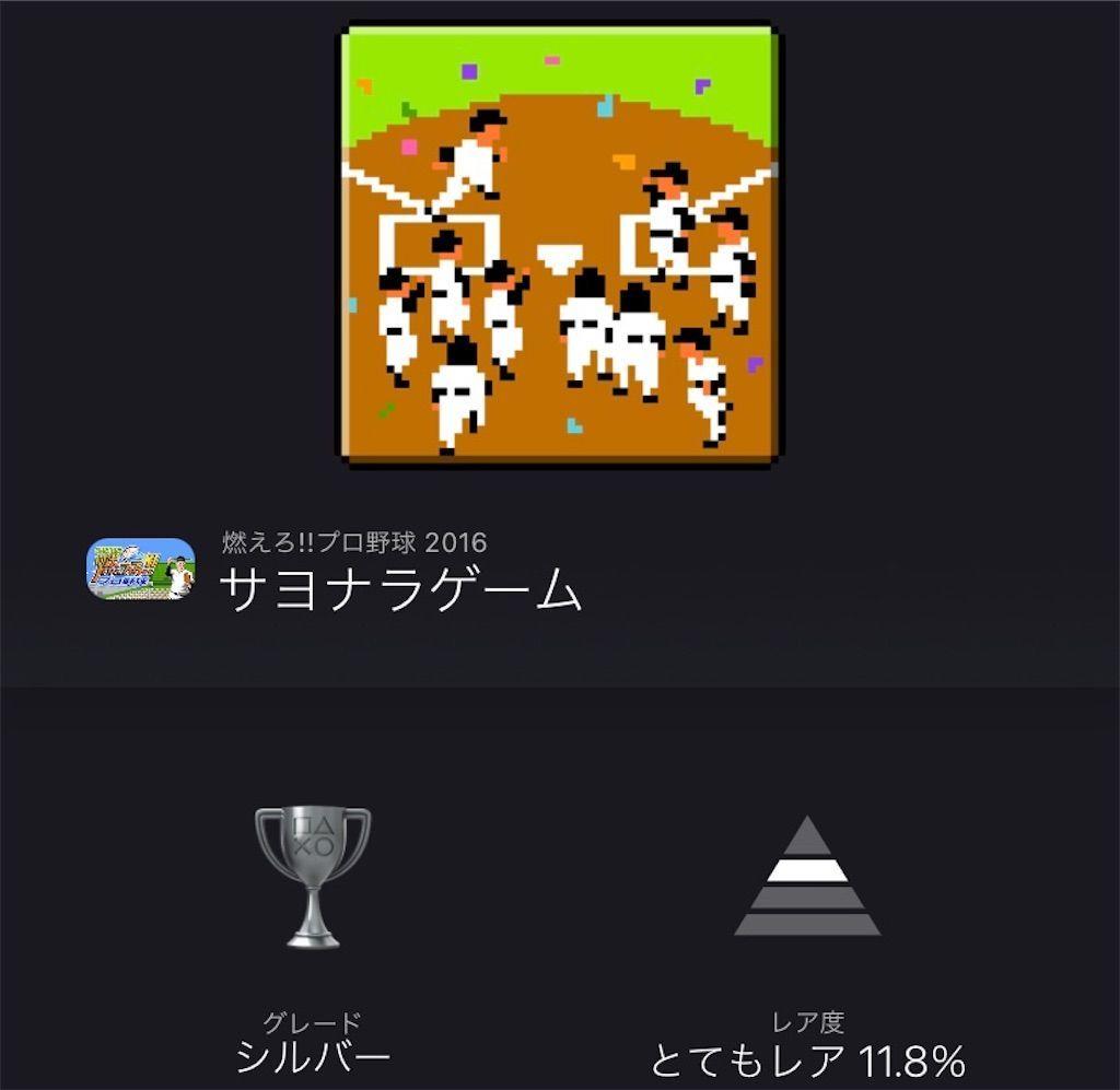 f:id:tatsutatsu2150:20210826182628j:plain