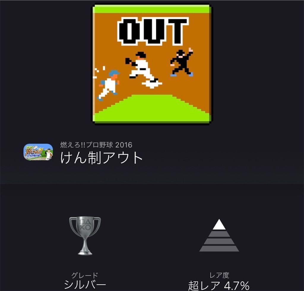 f:id:tatsutatsu2150:20210826182644j:plain
