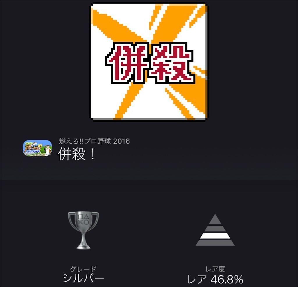 f:id:tatsutatsu2150:20210826182650j:plain
