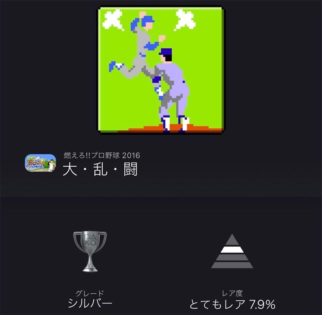 f:id:tatsutatsu2150:20210826182657j:plain