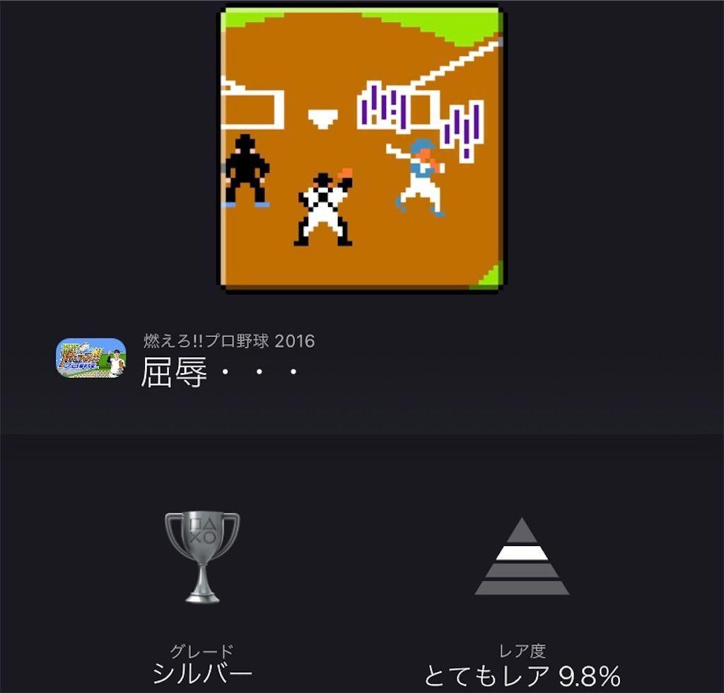 f:id:tatsutatsu2150:20210826182705j:plain
