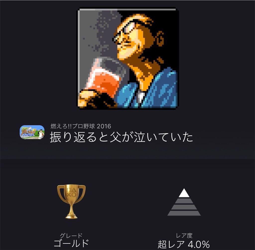 f:id:tatsutatsu2150:20210826182748j:plain