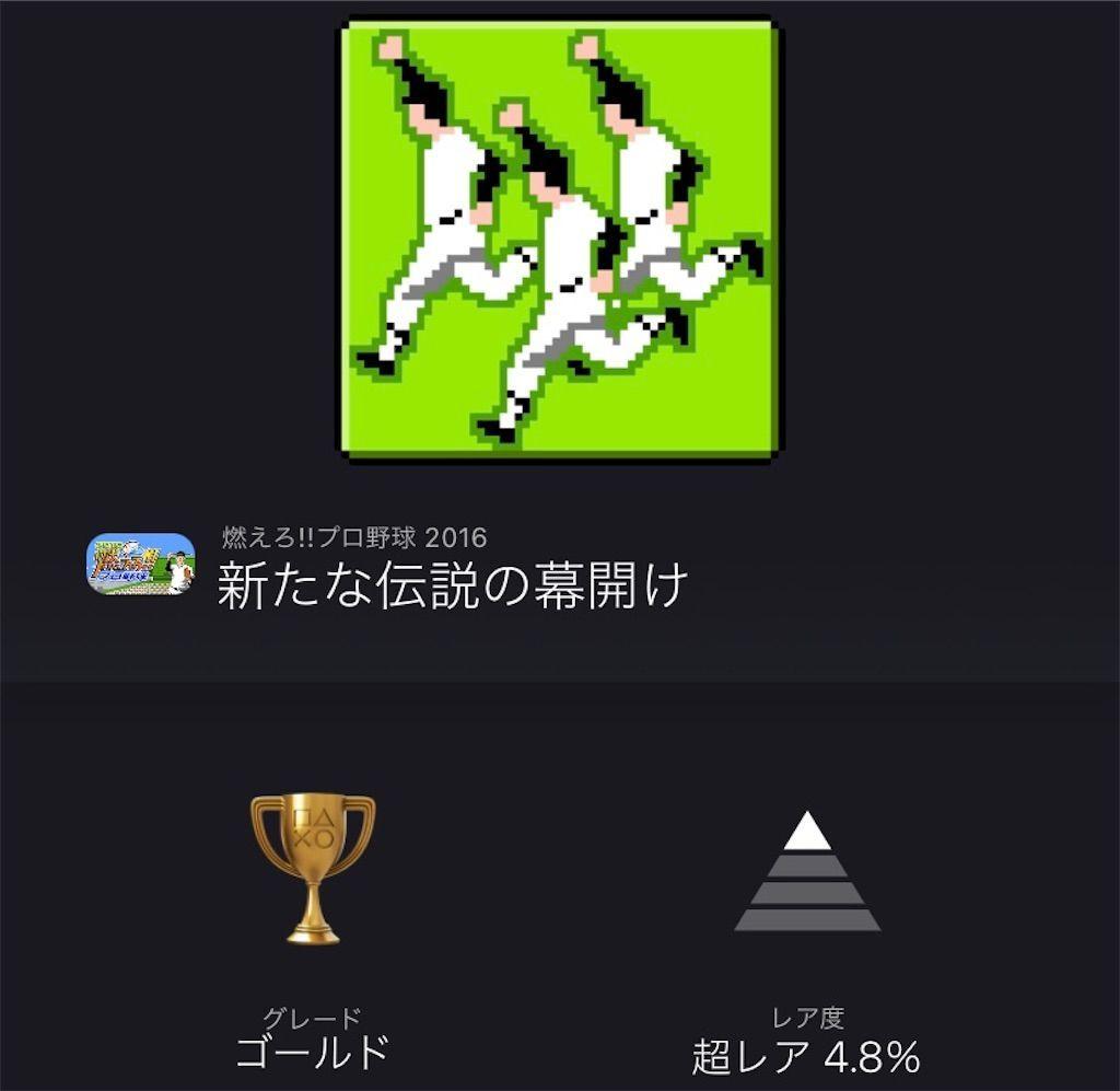 f:id:tatsutatsu2150:20210826182802j:plain
