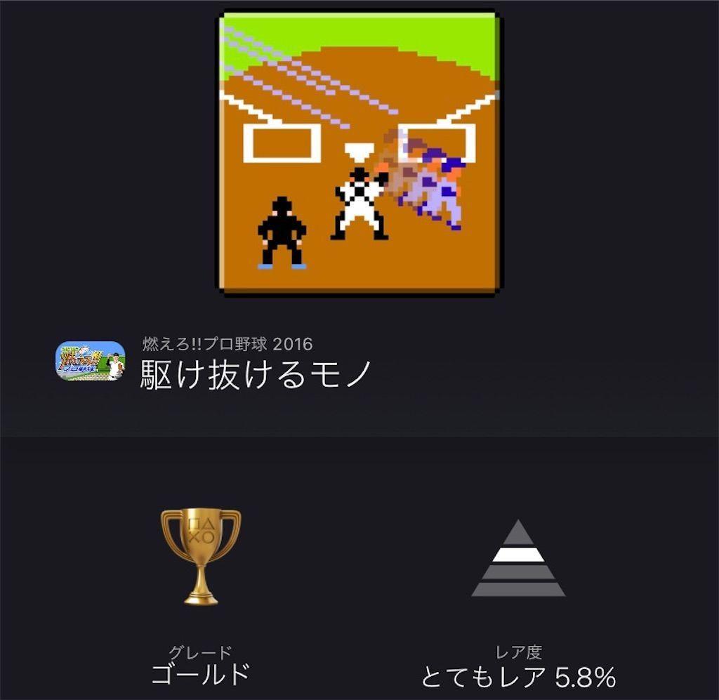 f:id:tatsutatsu2150:20210826182808j:plain